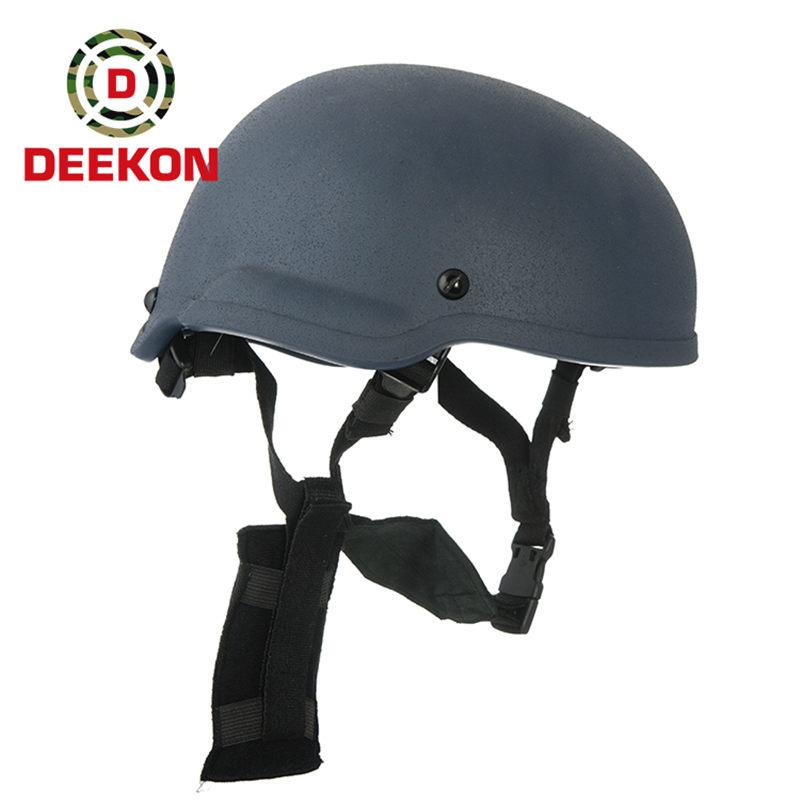 https://www.deekongroup.com/img/black_mich_helmet_high_cut-75.jpg