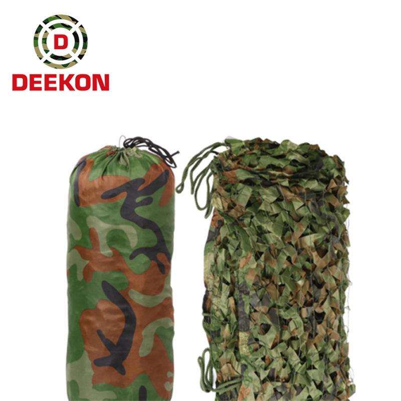 https://www.deekongroup.com/img/brown-color-camouflage-net.jpg