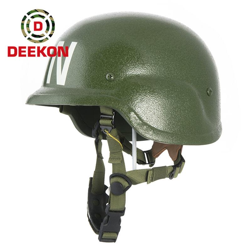 https://www.deekongroup.com/img/bullet_proof_helmet_with_cover.jpg