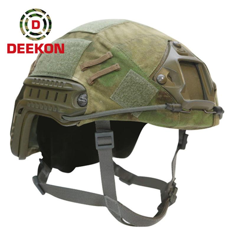 https://www.deekongroup.com/img/desert_fast_helmet.jpg