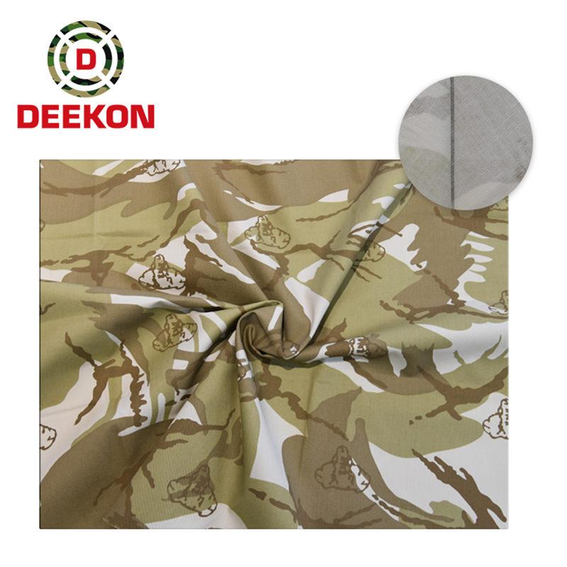 https://www.deekongroup.com/img/edrl-camouflage-fabric.jpg