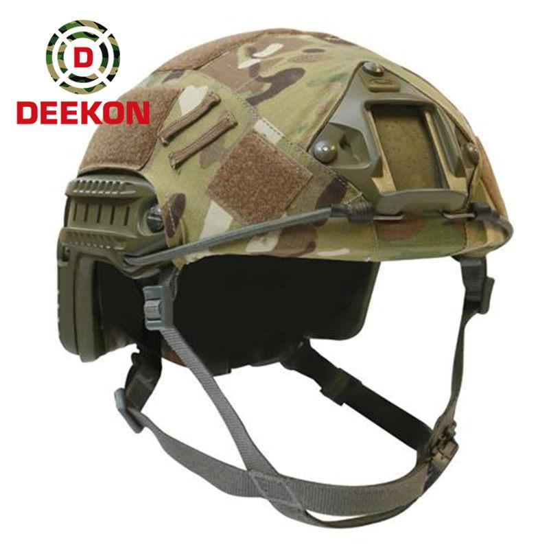 https://www.deekongroup.com/img/fast_bullet_proof_helmet.jpg