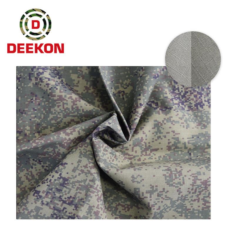 https://www.deekongroup.com/img/military-camouflage-fabric.jpg