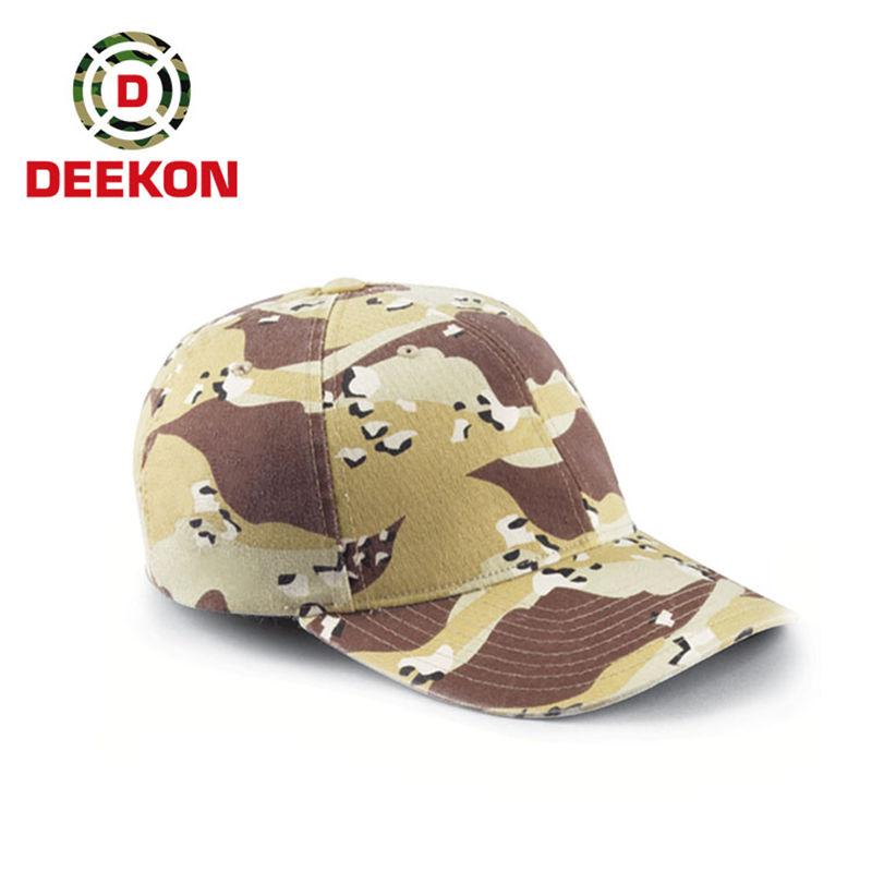 https://www.deekongroup.com/img/multicam-army-acu-patrol-cap-44.jpg