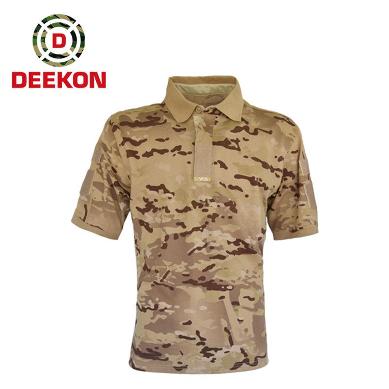 https://www.deekongroup.com/img/multicam-camouflage-shirt.jpg
