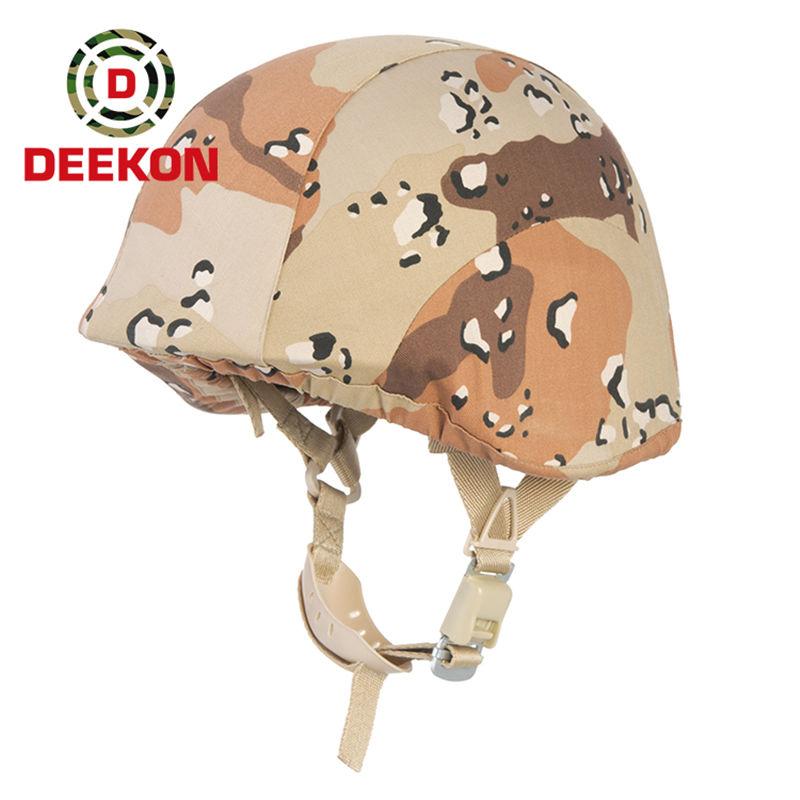 https://www.deekongroup.com/img/pasgt_helmet_with_cover.jpg