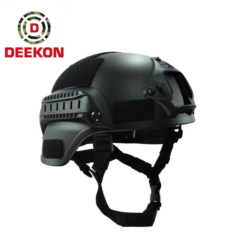 https://www.deekongroup.com/img/safety-helmet.jpg
