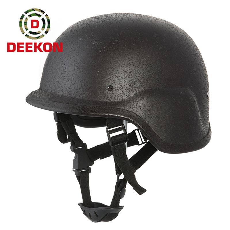 https://www.deekongroup.com/img/steel_bulletproof_helmet.jpg