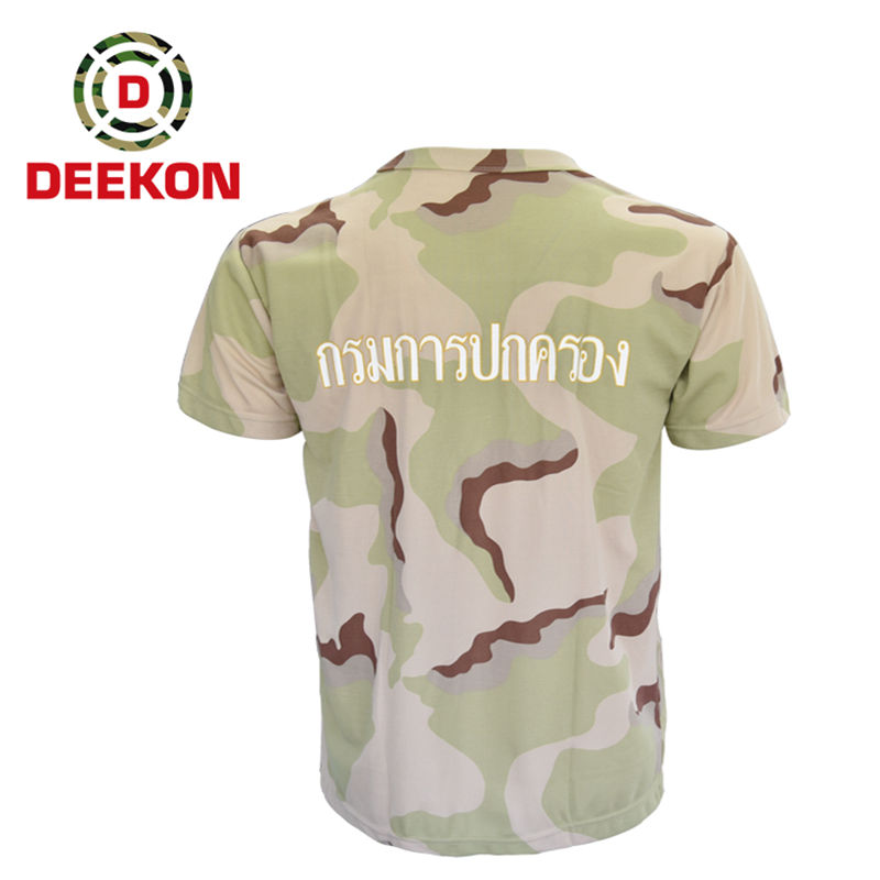 https://www.deekongroup.com/img/three--color-desert-camouflage.jpg